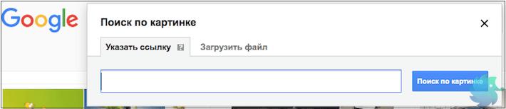 Поиск по картинкам Google (ссылка или файл)