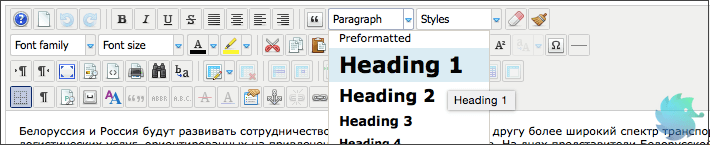 Создание вложенных заголовков в Joomla!