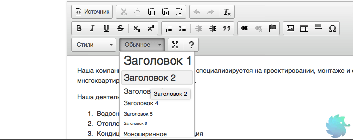 Заголовки h2, h3, h4, h5 и h6 в Opencart