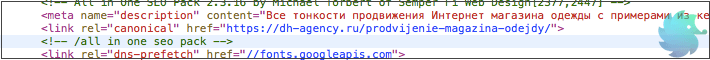 Элемент link rel=canonical