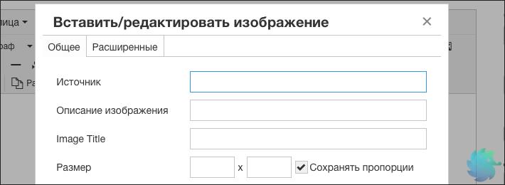 Прописываем alt для Joomla!