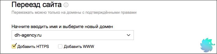 Склейка www и без www при помощи 301 редиректа