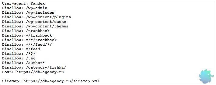 Настройка главного зеркала в файле robots.txt в директиве host.