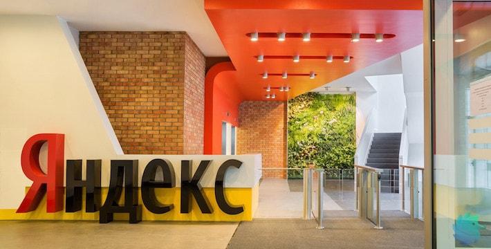 Устанавливаем Яндекс Метрику на сайт с CMS WordPress